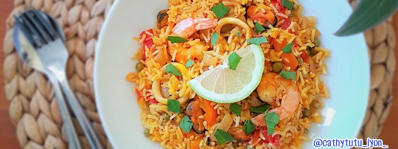 "Meeresfrüchte Paella ""One pot rice"""